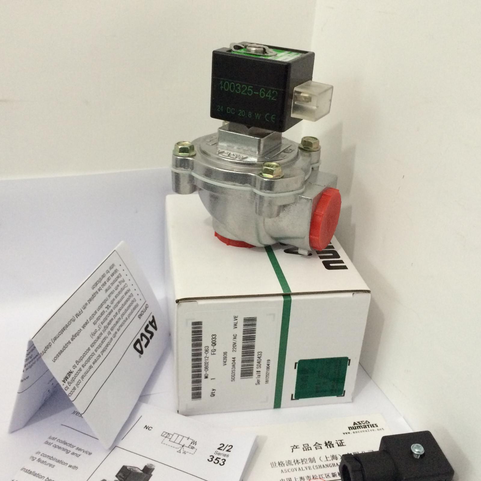 scg353原装asco脉冲除尘阀图片